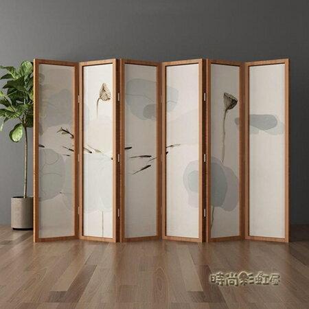 屏風隔斷客廳折疊移動簡約現代實木簡易酒店裝飾新中式辦公室折屏MBS 清涼一夏钜惠
