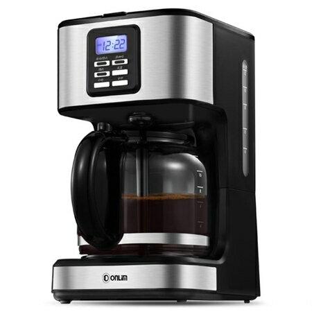 咖啡機 Donlim/東菱 DL-KF400S咖啡機家用商用辦公室美式全自動制作速溶 MKS 小宅女 清涼一夏钜惠