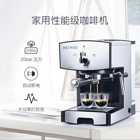 咖啡機 預計4月2日髮貨Petrus/柏翠 PE3360家用半自動意式蒸汽奶泡咖啡機 MKS 小宅女 清涼一夏钜惠
