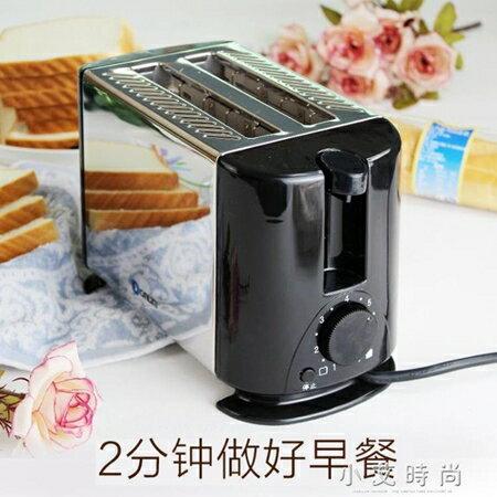 TA-8600烤麵包機家用早餐吐司機2片迷你全自動多士爐 小艾時尚NMS 清涼一夏钜惠
