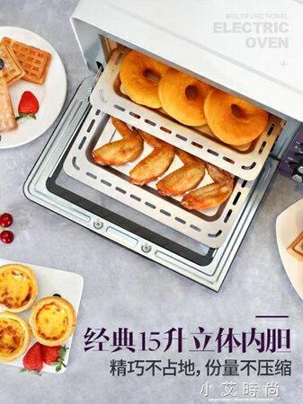 220V 電烤箱家用烘焙多功能全自動小烤箱小型烤箱 小艾時尚.NMS 清涼一夏钜惠
