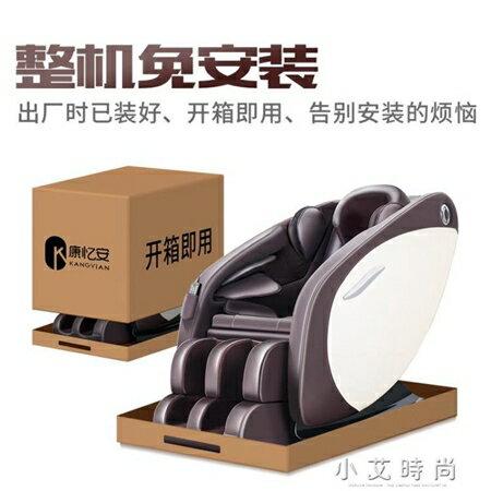 電動按摩椅智慧家用8d全自動老人太空艙全身小型多功能揉捏沙發器 小艾時尚NMS 年貨節預購