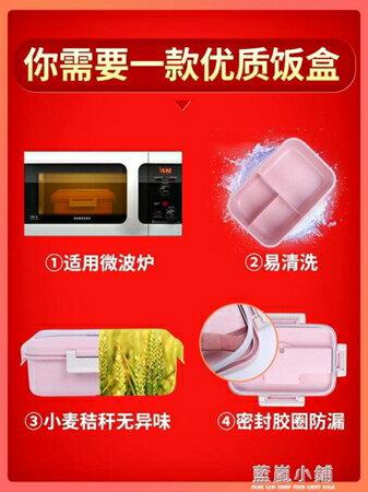 日式飯盒便當盒微波爐成人分格食堂可愛學生簡約韓國帶蓋健身餐盒 清涼一夏钜惠