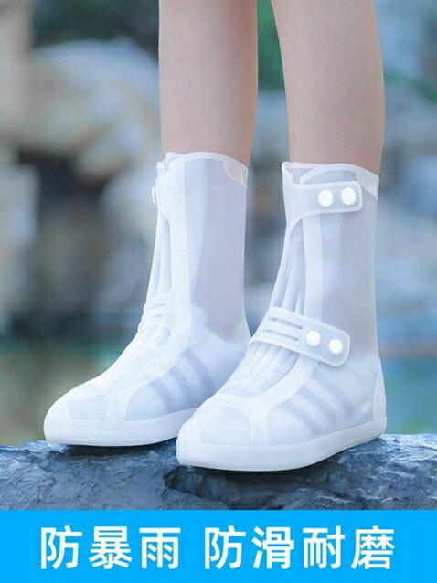 雨鞋套男女鞋套防水防滑耐磨加厚底腳套下雨騎行防水防雨鞋套兒童 潮流衣舍 女神節樂購