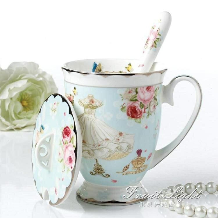 馬克杯 帶蓋勺創意馬克杯歐式骨瓷咖啡水杯復古簡約田園下午茶杯 果果輕時尚 清涼一夏钜惠