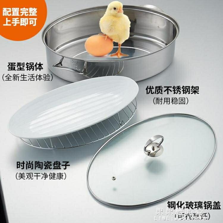 蒸魚鍋大號家用加厚不銹鋼38cm一層橢圓蒸魚神器電磁爐蒸鍋海鮮鍋果果新品 清涼一夏钜惠