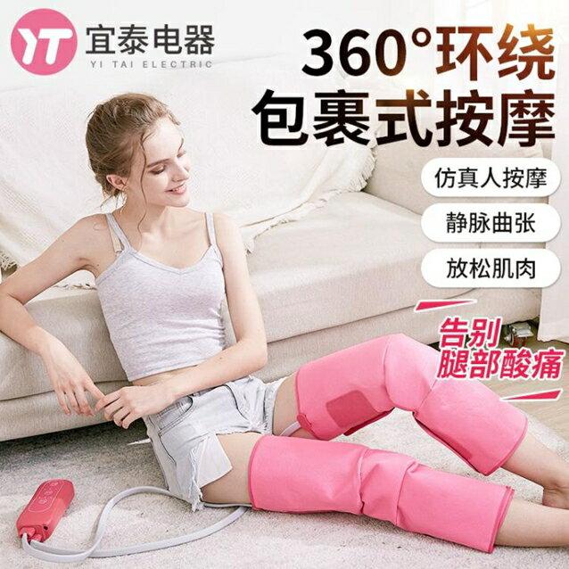 按摩器腿部按摩器小腿全自動揉捏腳家用捏腿足療機空氣波按摩儀按腿神器 清涼一夏钜惠