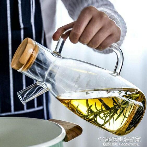 高硼硅防漏帶蓋帶刻度玻璃油壺調味瓶醬油瓶子香油瓶醋壺1995新品 清涼一夏钜惠