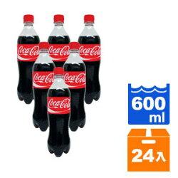 可口可樂 600ml (24入)/箱