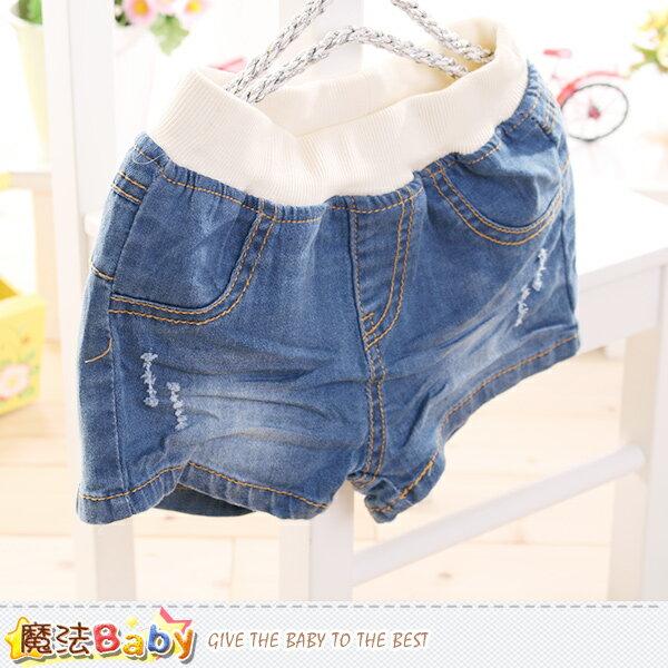 女童短褲 春夏牛仔短褲 魔法Baby^~k50032