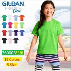 Gildan 76000B 小朋友 兒童 素T 寬鬆衣服 短袖衣服 衣服 T恤 短T 19色可選