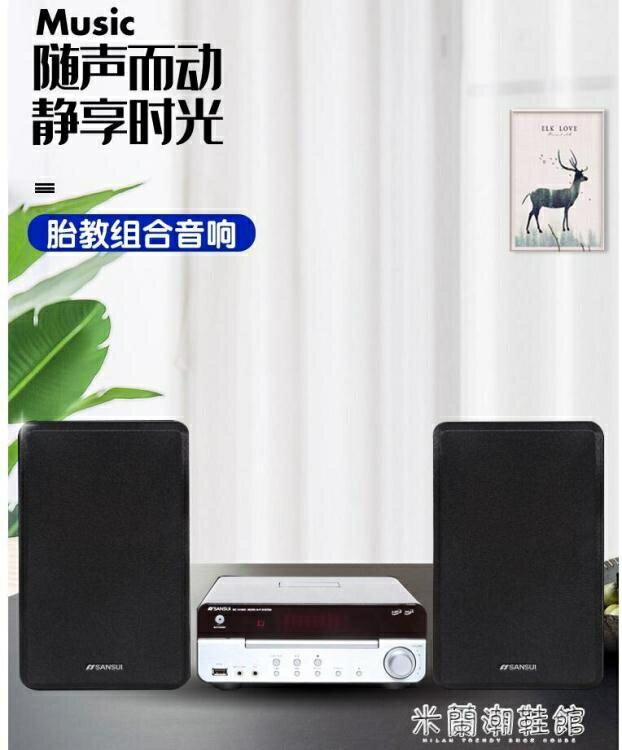 CD音響 MC1510迷你CD組合音響FM收音機BOEX1510藍芽USB播放器 快速出貨YYJ