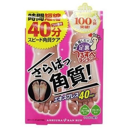 日本製 MYM ASHIURA RAN RUN 襪套型 去角質美容足膜 兩枚入 一對