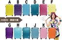 展示品出清特賣ABS材質28吋雙層加大輕硬殼旅行箱 / 行李箱
