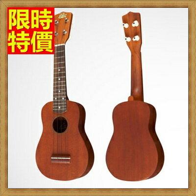 ★烏克麗麗ukulele-21吋夏威夷吉他桃花心木合板四弦琴弦樂器69x32【獨家進口】【米蘭精品】