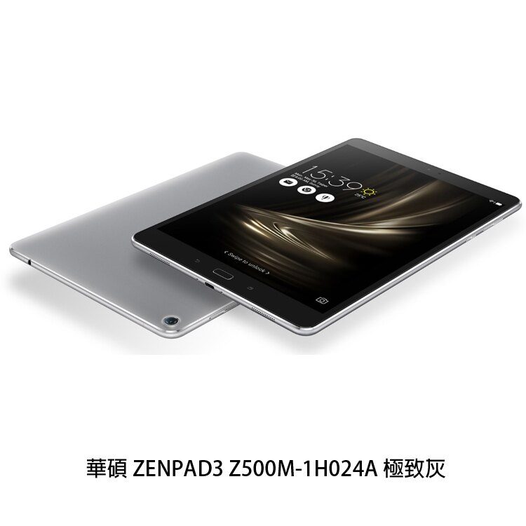 [喬傑數位]華碩 ZENPAD3 Z500M-1H024A 極致灰