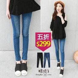 糖罐子刷白車線口袋縮腰窄管褲→現貨+預購