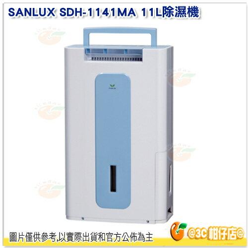 <br/><br/>  SANLUX SDH-1141MA 11L 除濕機 台灣三洋 公司貨 定時 除霜 空氣清淨<br/><br/>
