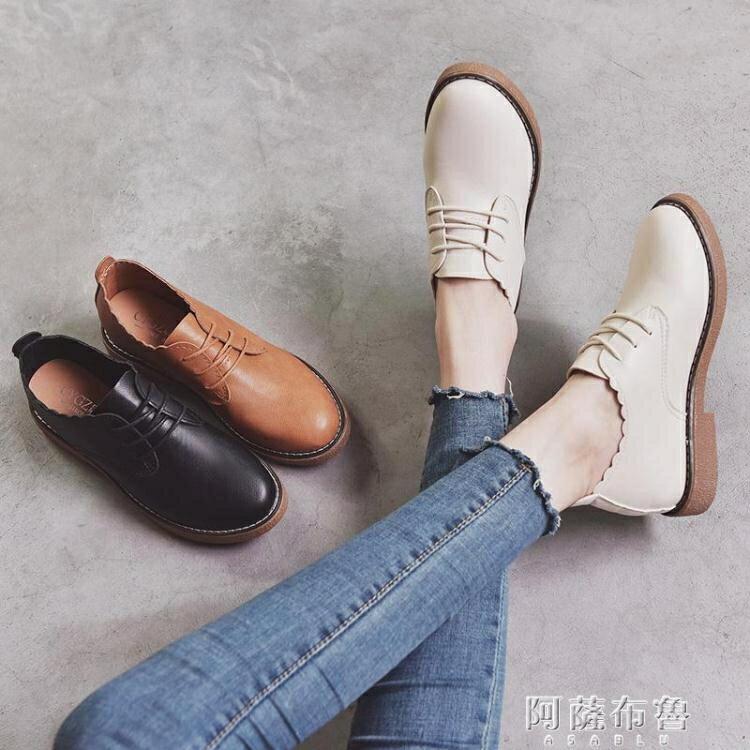 牛津鞋 英倫風復古牛津鞋學生百搭圓頭系帶平底單鞋女早春新款小皮鞋 摩可美家