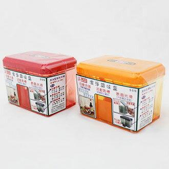 ~珍昕~潔淨調味盒 ^(附湯匙^) 2色   自動盒蓋調味收納盒