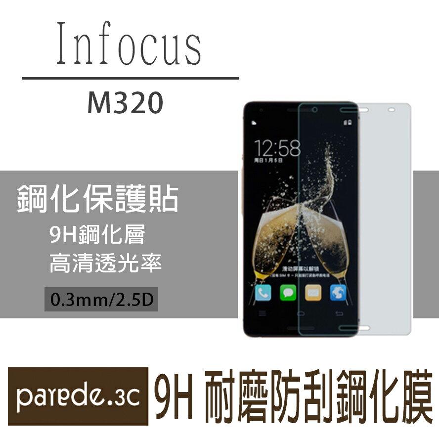 Infocus M320 9H鋼化玻璃膜 螢幕保護貼 貼膜 手機螢幕貼 保護貼【Parade.3C派瑞德】