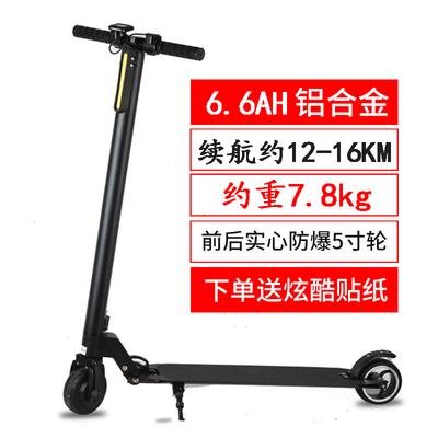 電動滑板車成人折疊上班代步神器男女通用輕巧小型迷你兩輪代駕車