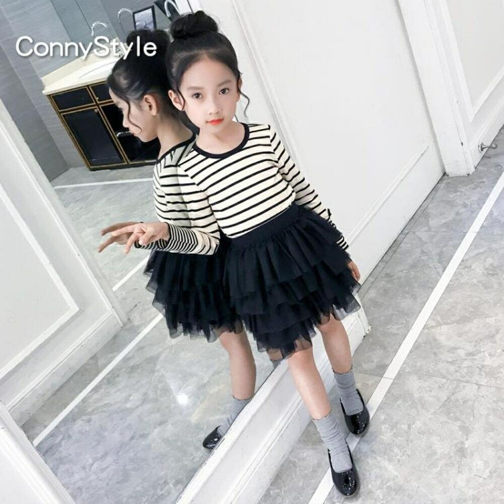 女童短裙 女童t恤長袖洋氣條紋上衣中大童春裝新款童裝韓版兒童打底衫 BBJH