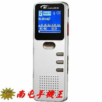 ├南屯手機王┤EMMAS羽翼機 數位MP3錄音筆8GB(SY-970)(宅配免運費)