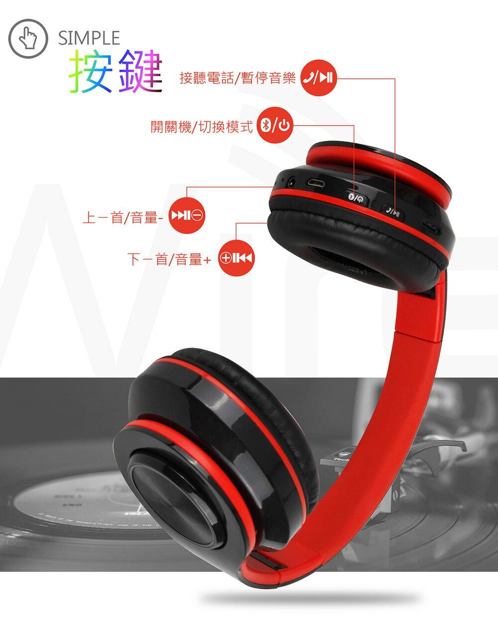 【耳罩式升級版!Wireless炫彩藍牙耳機】可插卡 耳罩式藍牙耳機 可折疊 無線藍芽耳機 藍芽耳機 藍牙 藍芽【DC065】 7