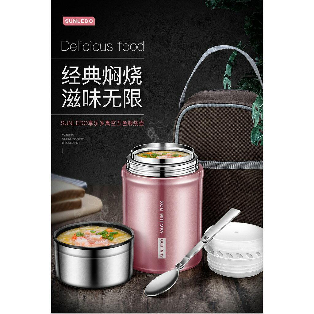 燜燒罐/燜鍋燜粥神器超長保溫飯盒不銹鋼真空保溫桶湯桶《台北日光》