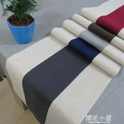 棉麻布藝純色素色桌旗 茶幾桌巾茶席禪意中式復古典雅簡約長條布桌巾『櫻花小屋』