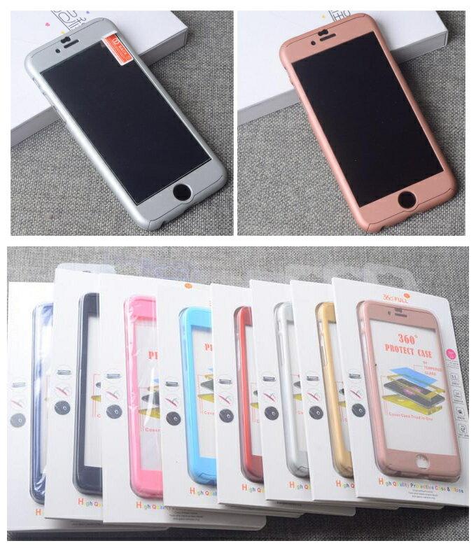 iphone6s全包手機殼蘋果7保護套磨砂硬殼360全面防摔手機殼附帶一個專用鋼化膜