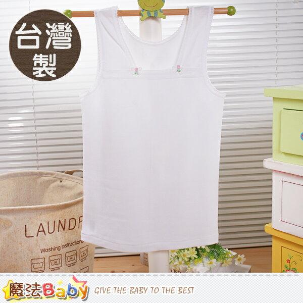女童內衣(2件一組) 台灣製女童涼感背心內衣 魔法Baby~k50516