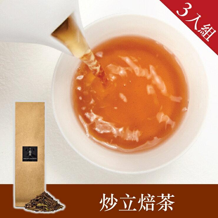 【辻利茶舗】炒立焙茶茶葉 3入組~茶葉經大火炒香~低咖啡因刺激性低老少皆宜~一起買最優惠 0