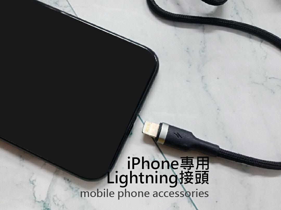 【概念3C】HANG H65 3.4A Lightning 高速充電傳輸線 支援QC 4.0/3.0 100cm