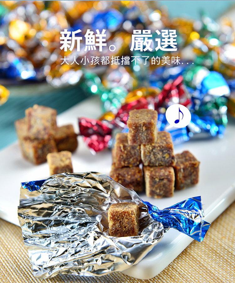 【快車肉乾】C14 鮪魚糖 - 個人輕巧包 (185g / 包)★超取消費滿$800免運★ 3
