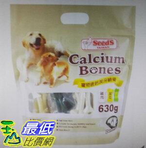 [COSCO代購如果售完謹致歉意]W78023Seeds惜時寵物含鈣潔牙嚼骨630公克(雞肉/起司/綠茶口味)(兩入裝)