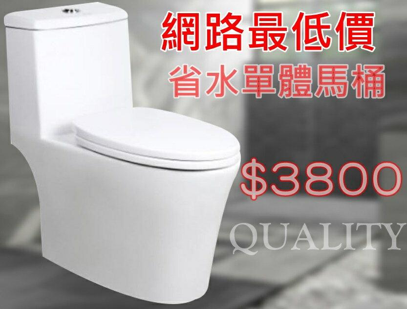 《營鏹衛浴》免運 TOTO 品質馬桶 二段式省水馬桶 單體水龍捲超漩 沖水 靜音馬桶蓋 衛浴廁所
