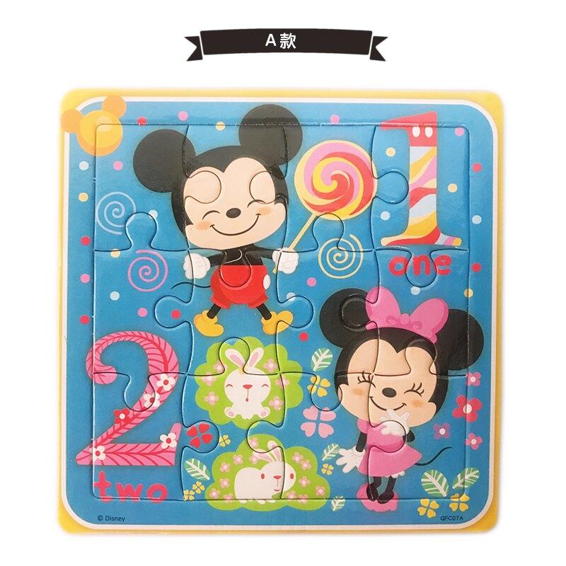 米奇拼圖 12片拼圖 QFC07  / 一個入(促50) 寶貝古錐拼圖 數字拼圖 123拼圖 迪士尼 Disney 米老鼠 米妮 唐老鴨 幼兒卡通拼圖 正版授權 2