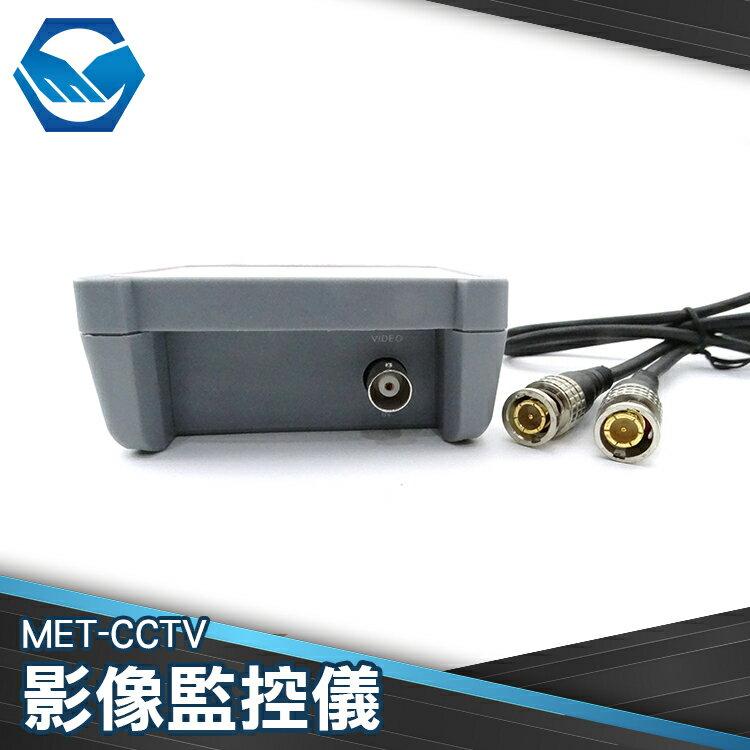 工仔人 錄影裝置 影像監控 CCTV 音訊測試 閉路電視 畫面紀錄 3.5吋大螢幕