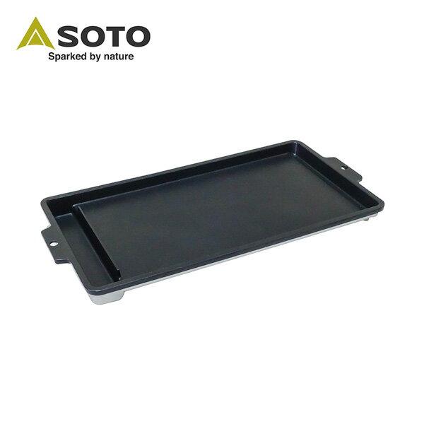 SOTO鋁製烤盤ST-560