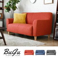 BUGU布古日式簡約雙人沙發-3色 / H&D-HD東稻家居-居家生活推薦