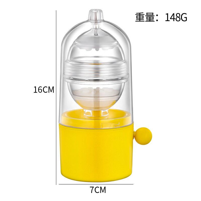 扯蛋神器 黃金雞蛋扯蛋神器蛋清蛋黃融合混合器手動扯淡混蛋拉蛋搖蛋轉蛋器
