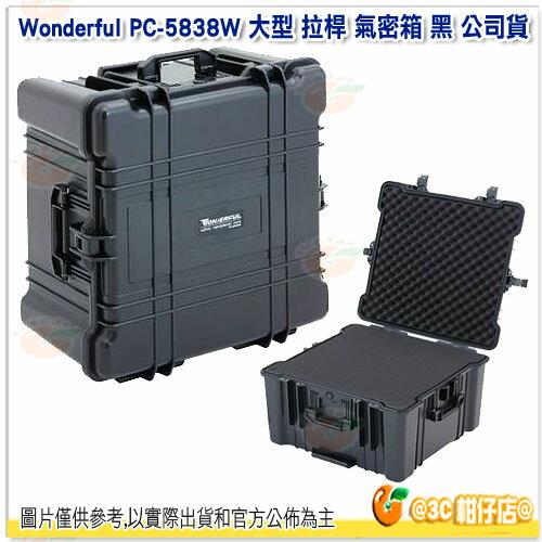可 Wonderful PC~5838W 大型 拉桿 氣密箱 黑 貨 保護箱 旅行箱 防水