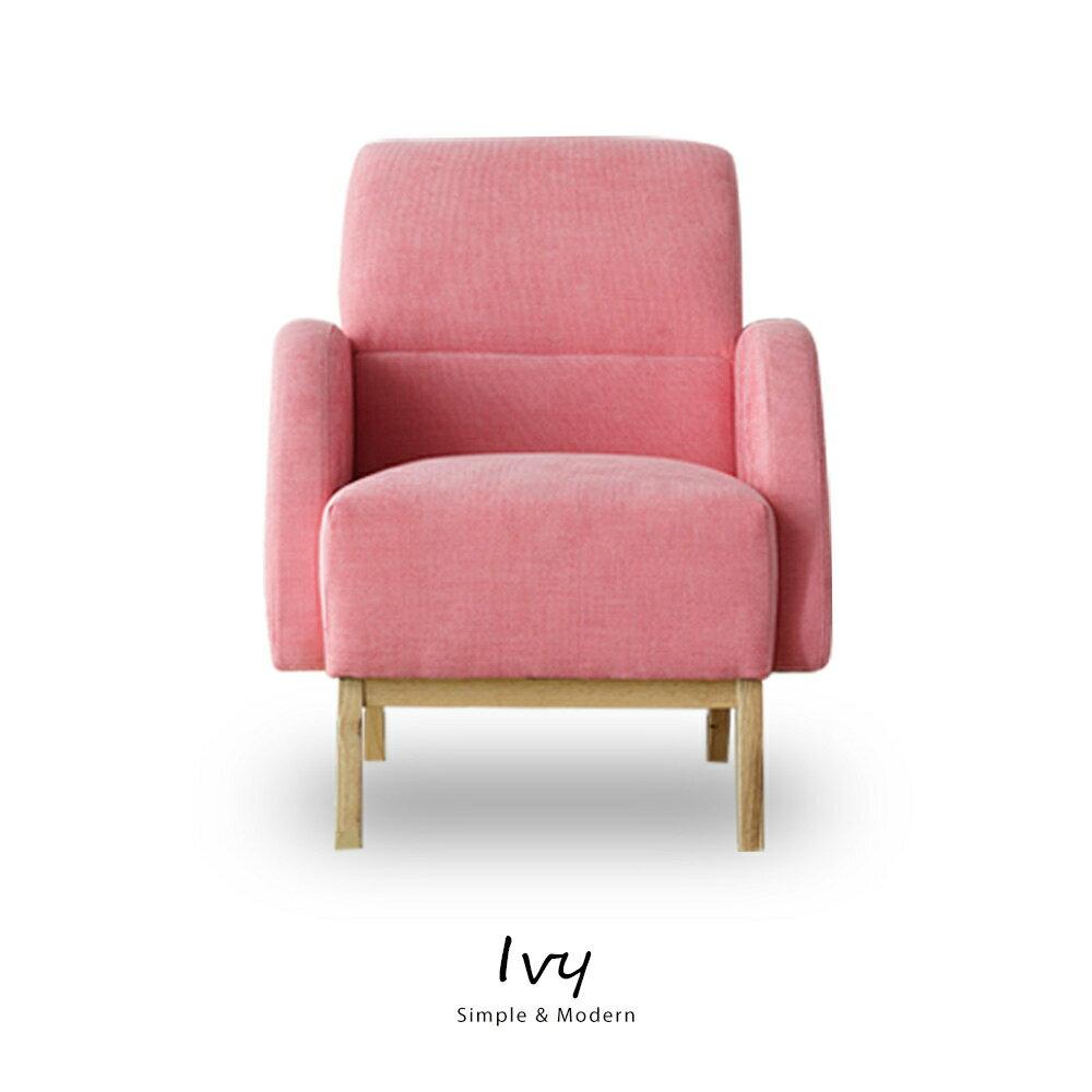 Ivy激厚坐墊北歐風單人沙發【obis】好窩生活節