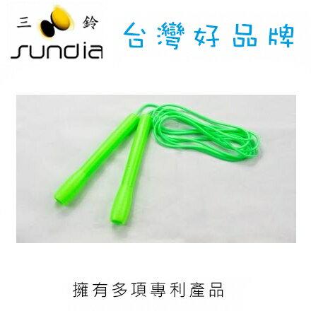 SUNDIA 三鈴 跳繩系列 PS Rope.1P.G 安塑繩綠 / 組