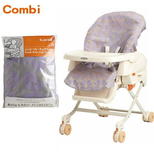 購買Letto安撫餐椅加購專區~ ~Combi 康貝~安撫餐椅搖床防污墊