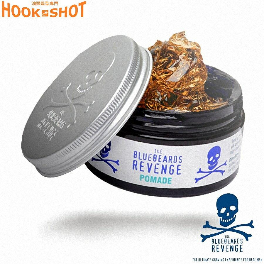 Bluebeards Revenge Pomade活力海洋香調 藍鬍子