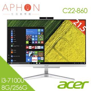 【Aphon生活美學館】ACER Aspire C22-860 All-In-One桌上型電腦( i3-7100U雙核心/21.5吋非觸控/8G/256G SSD/Win10 )-送HP DJ-213..