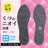 日本白元製藥吸濕防臭女用鞋墊J.【ZS395-382】I. 0